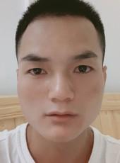 不懂所谓的幸福, 23, China, Guangzhou
