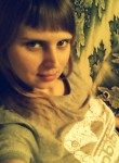 Svetlana, 28  , Isetskoye