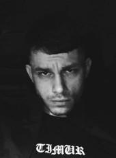 Vadim, 27, Russia, Novomoskovsk