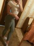 Mariya, 23, Yeniseysk