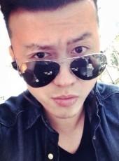 解放军, 31, China, Suining
