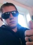 Petr, 21, Ikryanoye