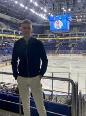 Yaroslav, 22, Russia, Moscow