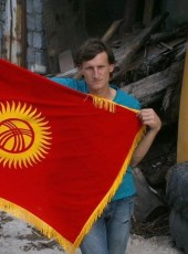 Stepan, 29, Kyrgyzstan, Bishkek