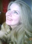 Ариана, 33  , Kharkiv
