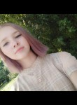 Ekaterina, 21, Kirov (Kirov)