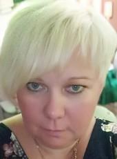 Olga, 46, Russia, Istra