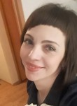 Татьяна - Богучаны
