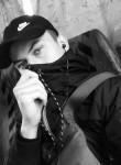 Diman, 22, Bataysk