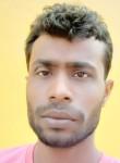Rajib, 18  , Medinipur