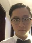 Ben, 26, Guangzhou