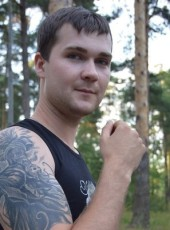 Seryega, 29, Russia, Novaya Balakhna
