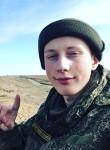 Евгений, 18 лет, Севастополь