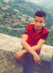 Kamal, 20  , Bab Ezzouar