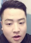 艺辉, 25  , Jalai Nur
