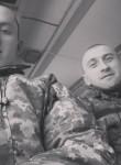Maks, 26, Kiev