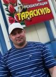 Dmitriy, 46  , Kopeysk
