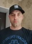 Алексей, 31 год, Новокузнецк
