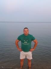 Maksim, 32, Ukraine, Hulyaypole