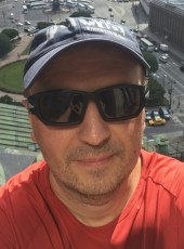 Leo, 44, Russia, Kolomna