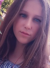 Ira, 20, Ukraine, Derhachi