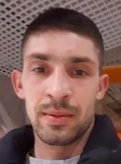 Denis, 26, Ukraine, Fastiv