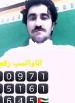shahwali , 28  , Abu Dhabi