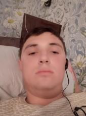 Evgeniy, 25, Ukraine, Shchastya