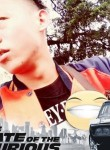 Josh, 22  , Keningau