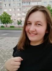 Olyushka, 28, Belarus, Minsk