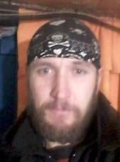 Oleg, 31, Ukraine, Nikopol