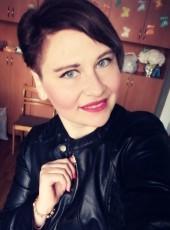 Anya, 25, Belarus, Vawkavysk