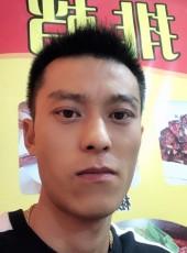 张承俊, 35, China, Puyang