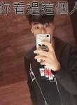 柏辰, 18  , Taichung