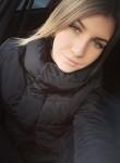 Арина, 31 год, Москва