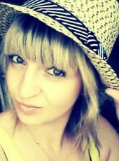 Irinka, 27, Russia, Ilinskoe-Khovanskoe