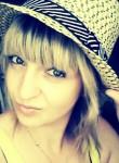 Иринка, 26 лет, Ильинское-Хованское