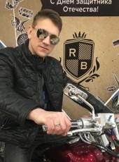 Aleksey, 33, Russia, Khabarovsk