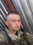 Artem, 21  , Chop
