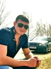 Mihail, 31, Russia, Bryansk