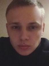 Тарас, 21, Ukraine, Ivano-Frankvsk