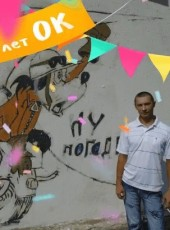 Yuriy , 43, Ukraine, Kharkiv