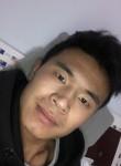 xtbb, 23  , Qujing