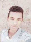 زوال نادر, 22  , Khartoum