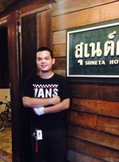 supachai, 29, Thailand, Chiang Mai