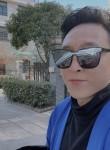 小薛总, 25, Dongyang