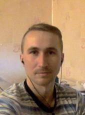 RіngostaR, 31, Ukraine, Kherson