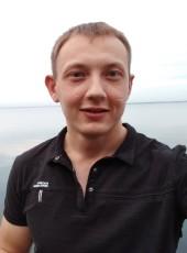Ruslan, 24, Russia, Snezhinsk
