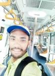 Pranay , 23  , Pune