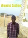 kaaris, 26  , Cotonou
